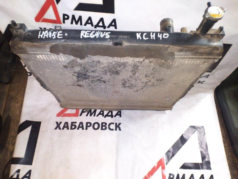 Радиатор основной Toyota Regius KCH40 1KZTE (б/у)