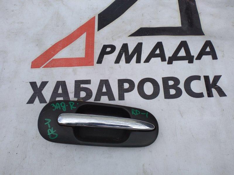 Ручка двери Honda Cr-V RD1 задняя правая (б/у)