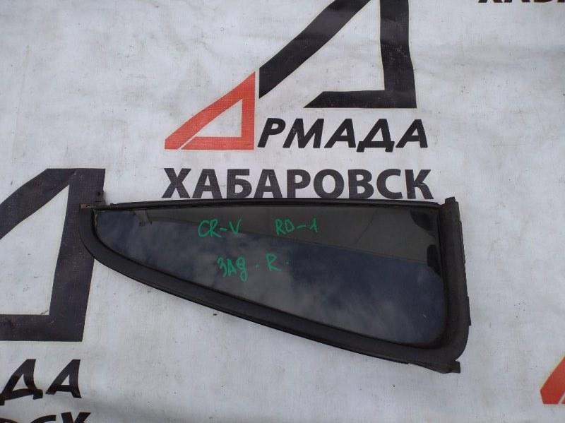 Форточка двери Honda Cr-V RD1 задняя правая (б/у)