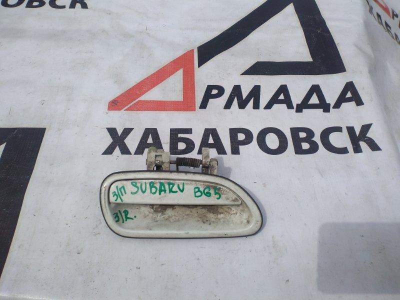 Ручка двери внешняя Subaru Legasi BG5 задняя правая (б/у)
