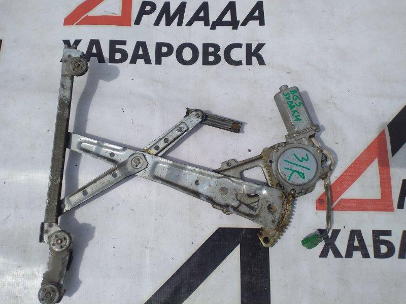 Стеклоподъемник Subaru Legacy BG5 задний правый (б/у)