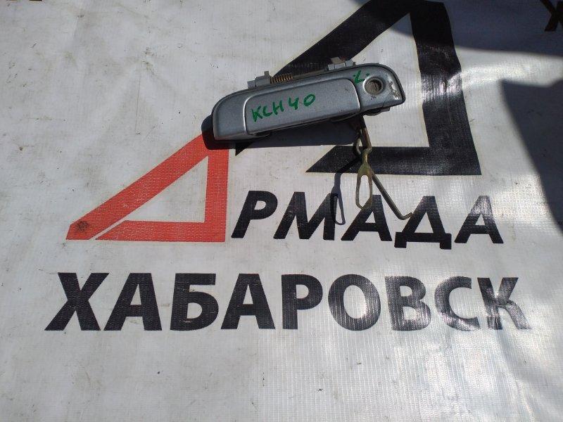 Ручка двери внешняя Toyota Regius KCH40 передняя левая (б/у)
