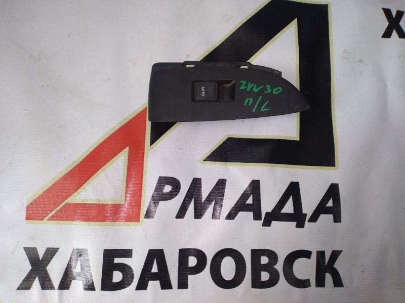 Пульт стеклоподъемника Toyota Prius ZVW30 передний левый (б/у)