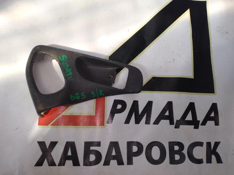 Пластик двери Subaru Legacy BG5 задний правый (б/у)