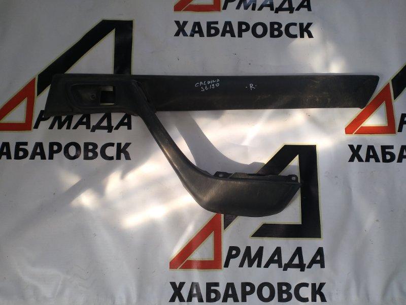 Пластик двери Toyota Caldina ST190 передний правый (б/у)