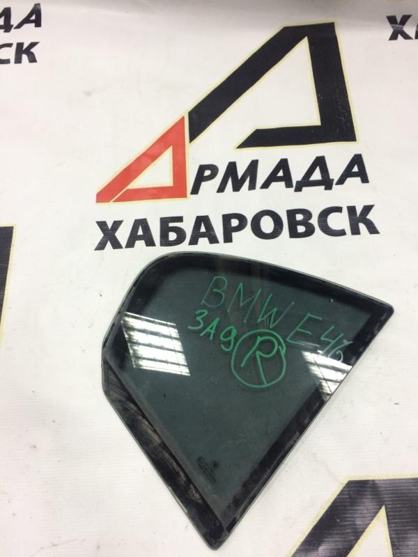 Форточка двери Bmw 3-Series Е46 задняя правая (б/у)