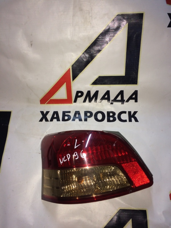 Стоп-сигнал Toyota Belta NCP96 задний левый (б/у)