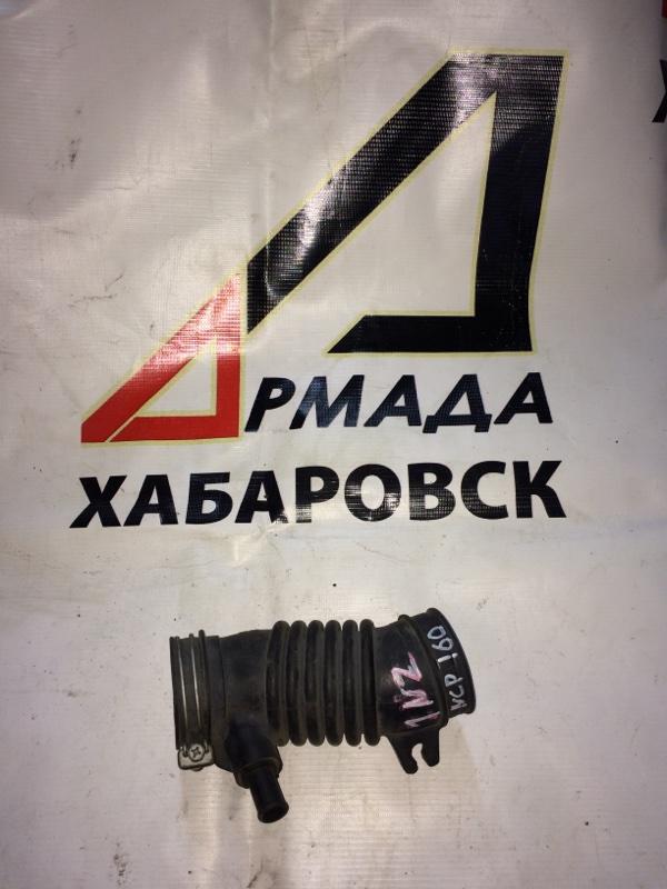 Патрубок воздушного фильтра Toyota Probox NCP160 1NZ (б/у)