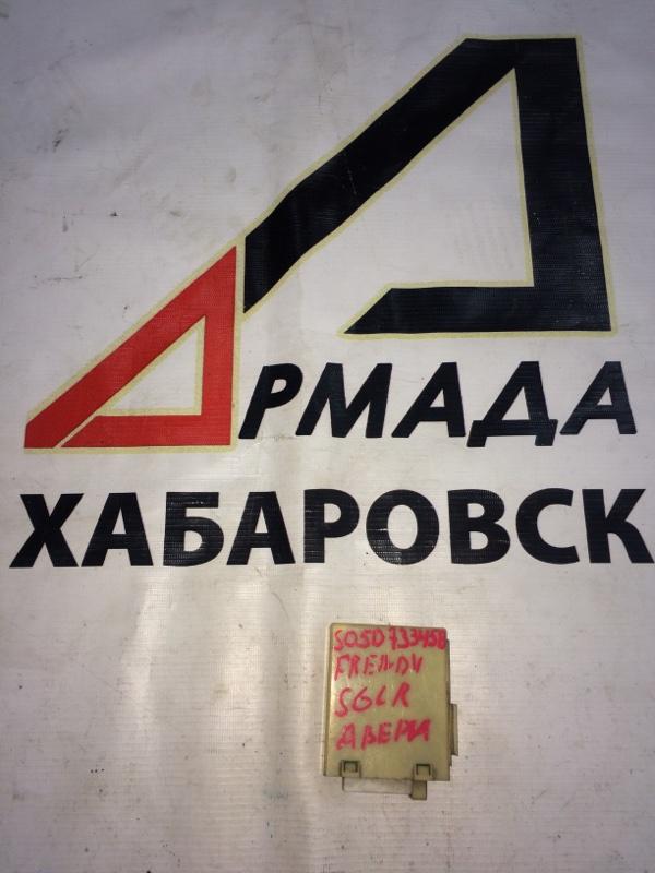 Блок управления дверьми Mazda Bongo Friendee SGLR (б/у)