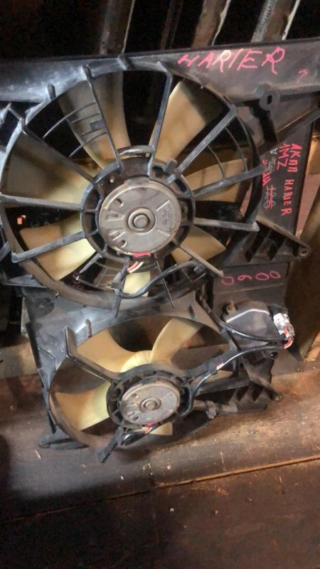 Вентилятор радиатора кондиционера Toyota Harrier MCU15 1MZ (б/у)