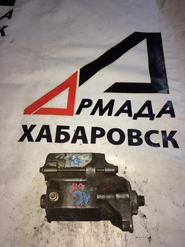 Стартер Toyota Mark Ii GX81 1G (б/у)