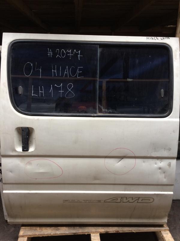 Дверь боковая Toyota Hiace LH119 задняя левая (б/у)