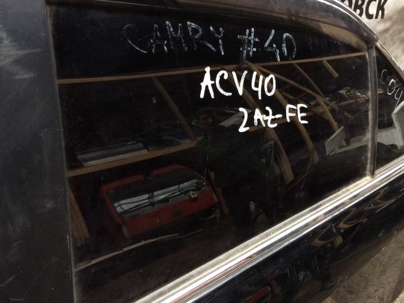 Стекло двери Toyota Camry ACV40 заднее левое (б/у)