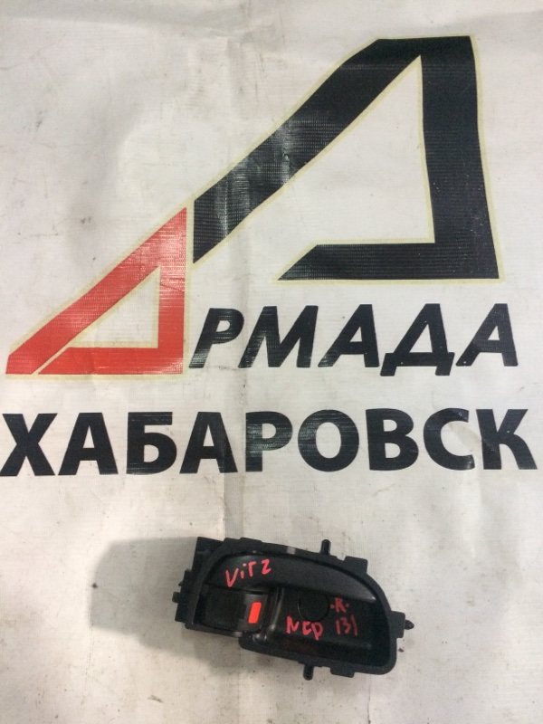 Ручка двери внутренняя Toyota Vitz NCP131 передняя правая (б/у)