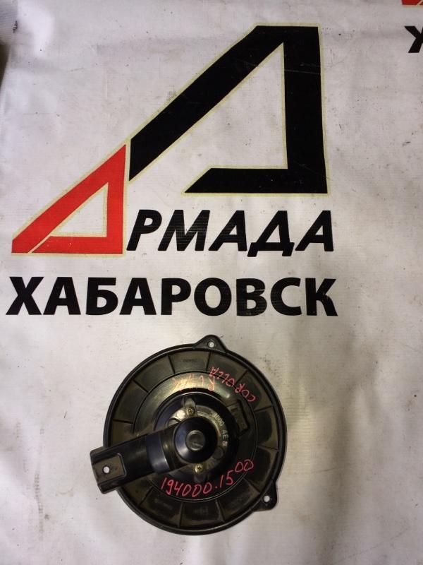 Мотор печки Toyota Runx NZE121 (б/у)