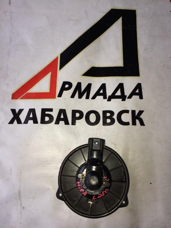 Мотор печки Daihatsu Mira L250 (б/у)