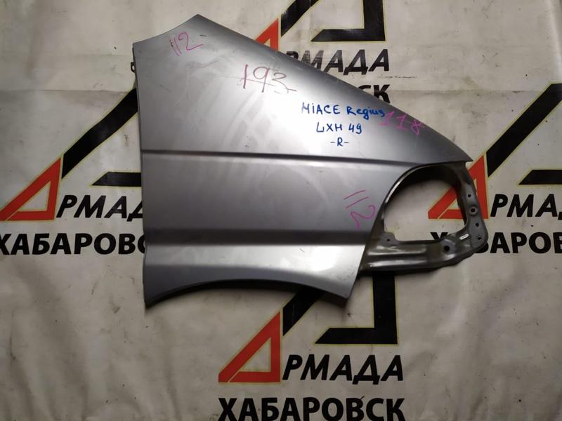 Крыло Toyota Regius LXH49 переднее правое (б/у)