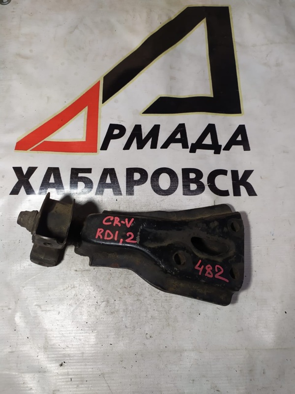 Подушка акпп Honda Cr-V RD1 B20B (б/у)
