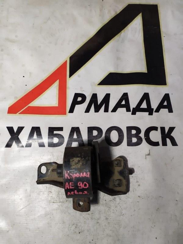 Подушка двигателя Toyota Corolla AE90 4A левая (б/у)