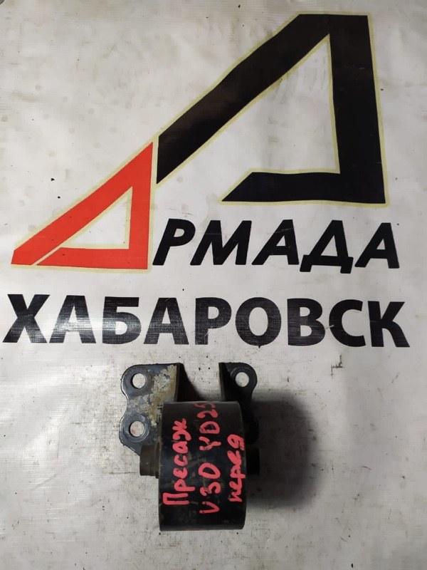 Подушка двигателя Nissan Presage NU30 YD25 передняя (б/у)