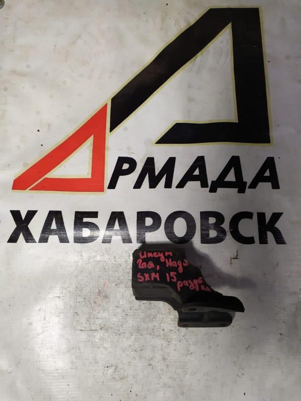Подушка раздатки Toyota Nadia SXN10 3S-FE (б/у)