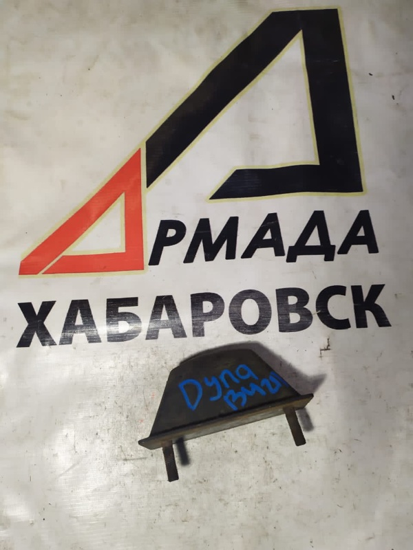 Отбойник Toyota Duna BU212 15B задний (б/у)
