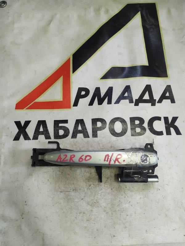 Ручка двери внешняя Toyota Noah AZR60 передняя правая (б/у)