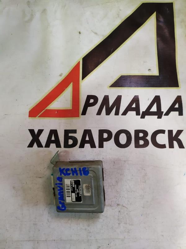 Блок управления abs Toyota Granvia KCH16 (б/у)