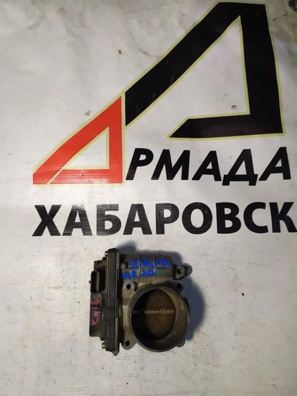 Дроссельная заслонка Nissan Lafesta NB30 MR20 (б/у)
