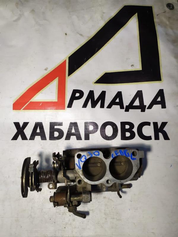 Дроссельная заслонка Nissan Cedric MY34 VQ30 (б/у)