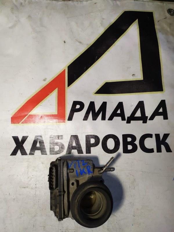 Дроссельная заслонка Toyota Vitz KSP90 1KR (б/у)