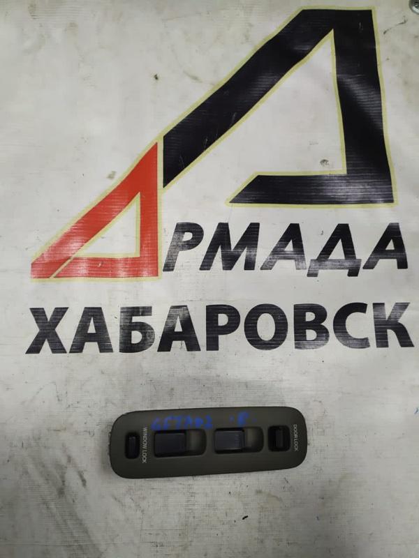 Пульт стеклоподъемника Suzuki Escudo GFTA02 передний правый (б/у)