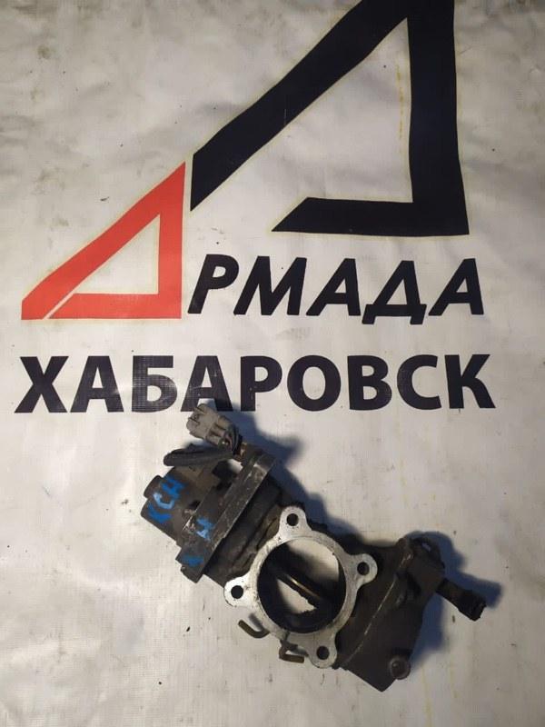 Дроссельная заслонка Toyota Granvia KCH16 1KZ (б/у)