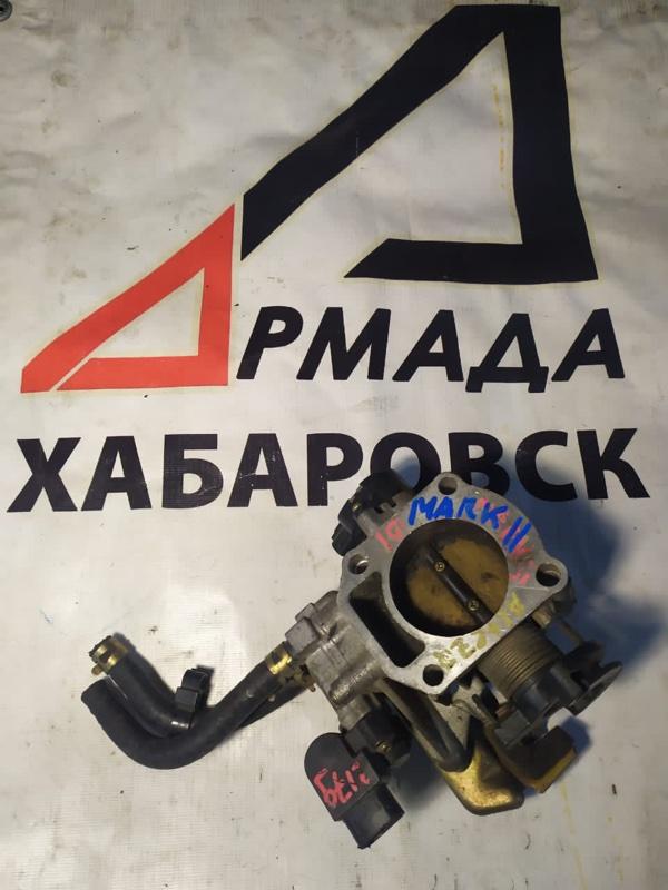 Дроссельная заслонка Toyota Mark Ii GX100 1G (б/у)