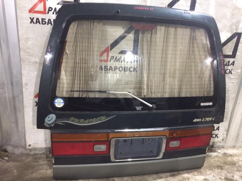 Дверь 5-я Nissan Caravan ARE24 задняя (б/у)