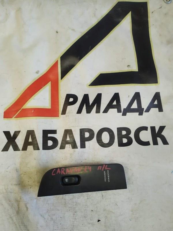 Пульт стеклоподъемника Nissan Caravan ARME24 передний левый (б/у)