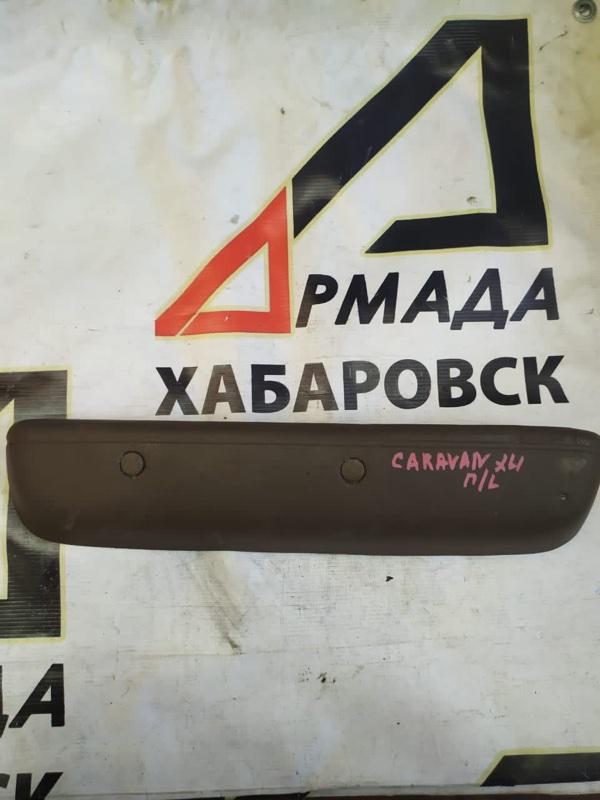 Ручка двери внутренняя Nissan Caravan ARME24 передняя левая (б/у)