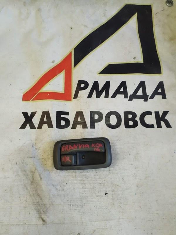 Ручка двери внутренняя Toyota Granvia KCH16 передняя правая (б/у)