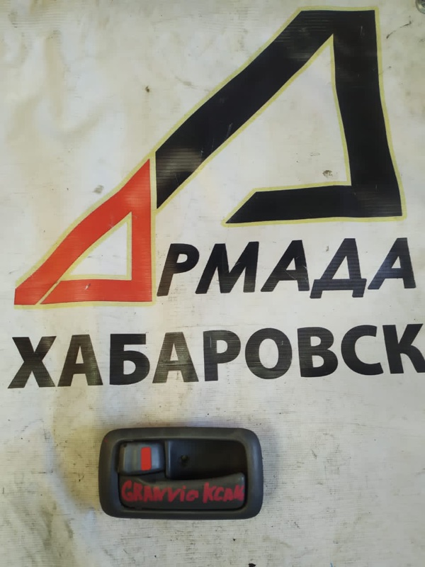 Ручка двери внутренняя Toyota Granvia KCH16 левая (б/у)