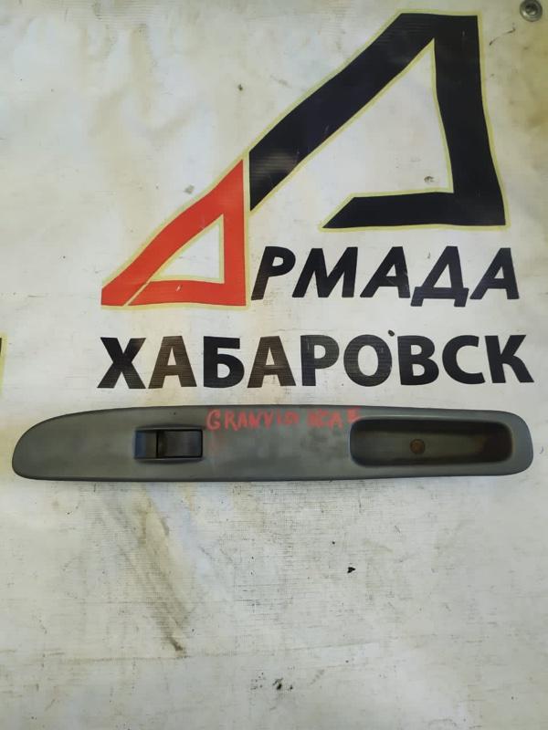 Пульт стеклоподъемника Toyota Granvia KCH16 левый (б/у)