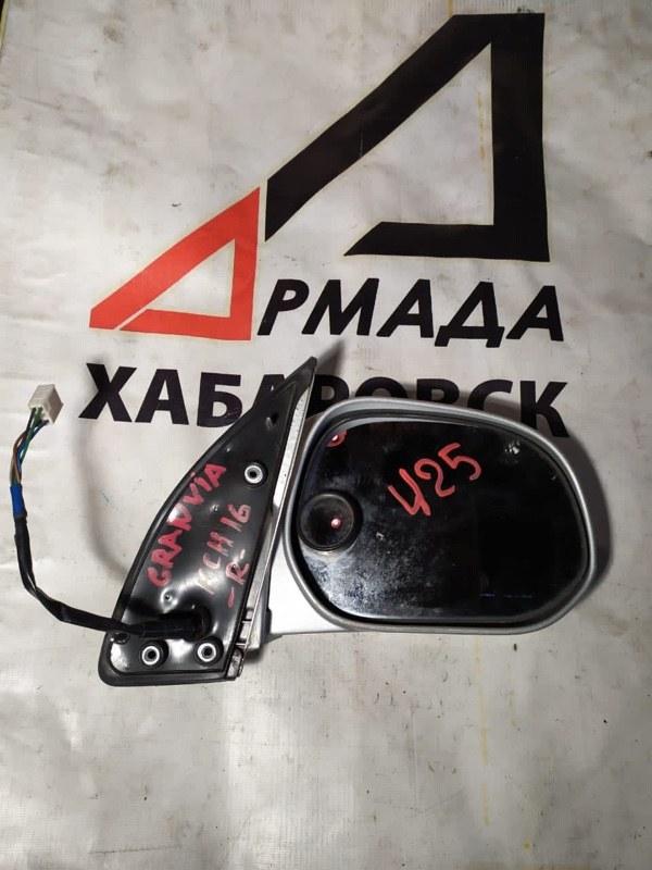 Зеркало Toyota Granvia KCH16 правое (б/у)