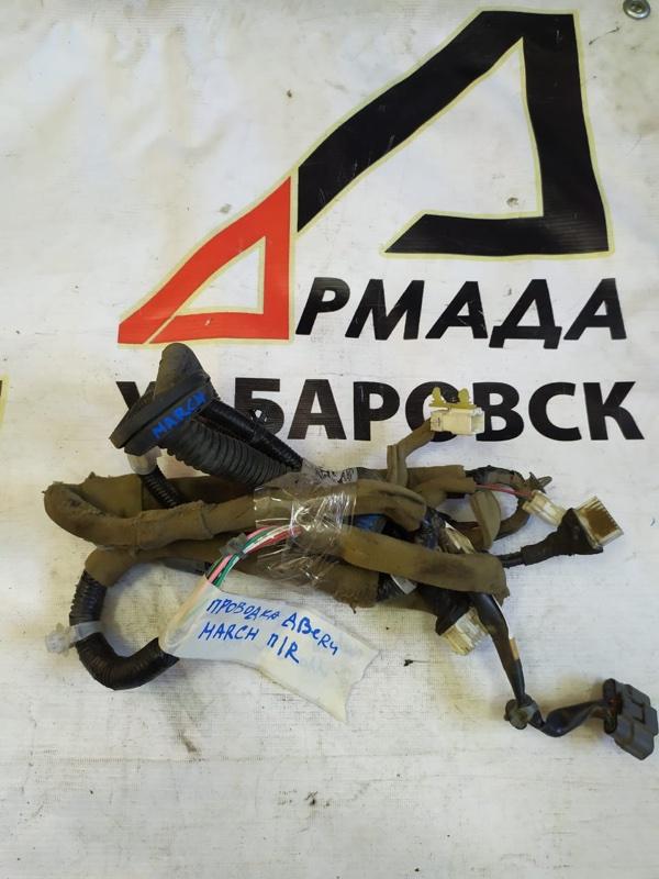 Проводка двери Nissan March AK12 передняя правая (б/у)