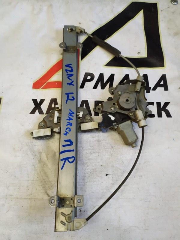 Стеклоподъемник Nissan March AK12 передний правый (б/у)