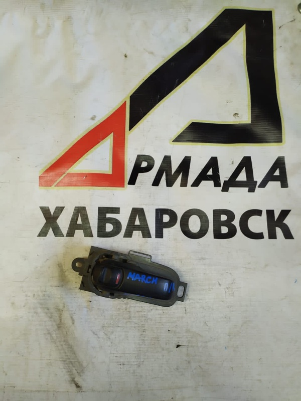 Ручка двери внутренняя Nissan March AK12 передняя правая (б/у)