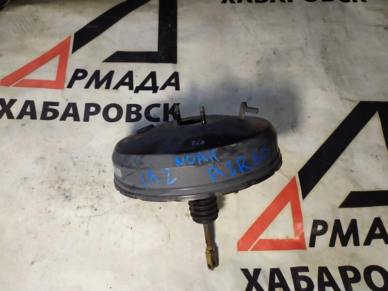 Вакуумник тормозной Toyota Noah AZR65 1AZ (б/у)
