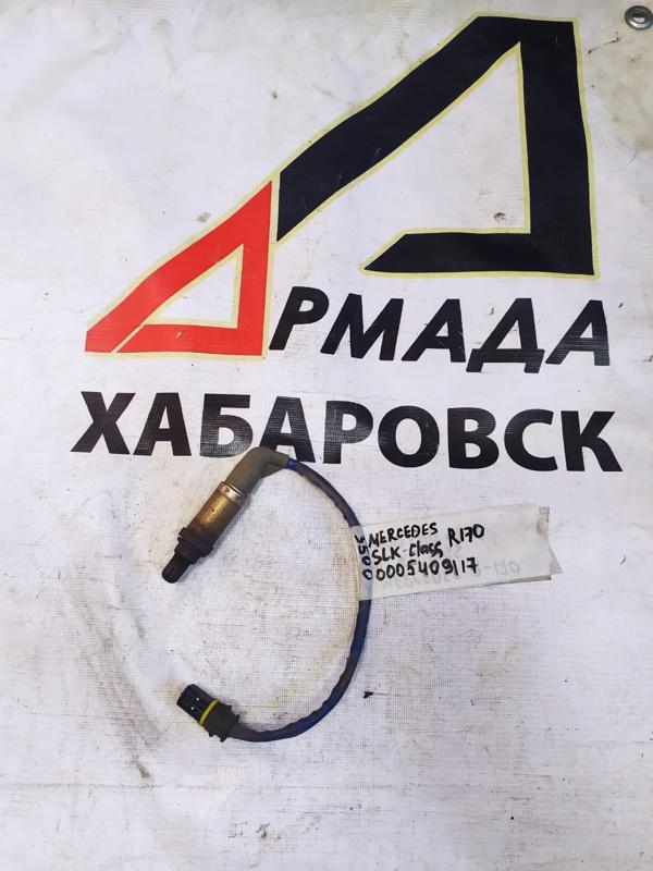 Датчик кислородный Mercedes-Benz Slk-Class R170 (б/у)