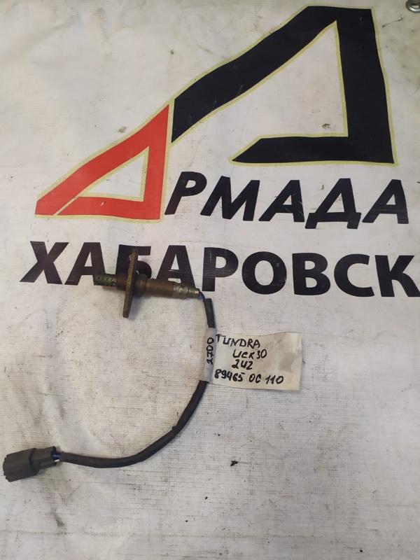 Датчик кислородный Toyota Tundra UCK30 2UZ-FE (б/у)