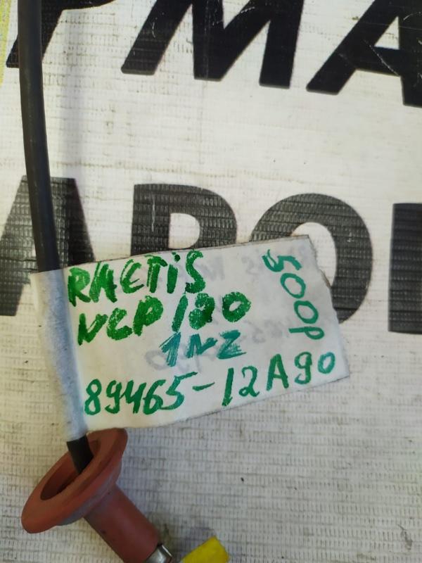 Датчик кислородный Toyota Ractis NCP120 1NZ (б/у)