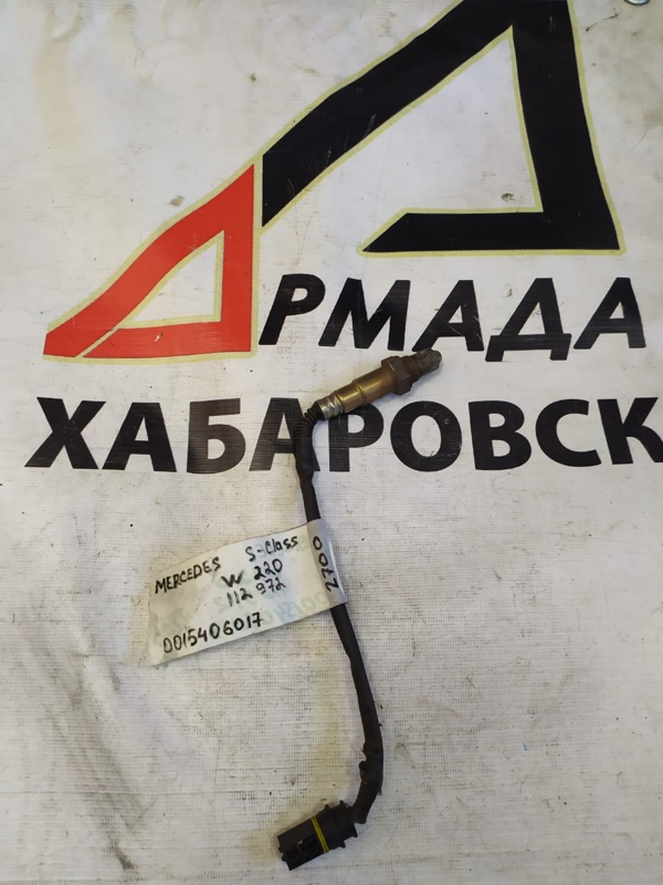 Датчик кислородный Mercedes-Benz S-Class W220 112972 (б/у)