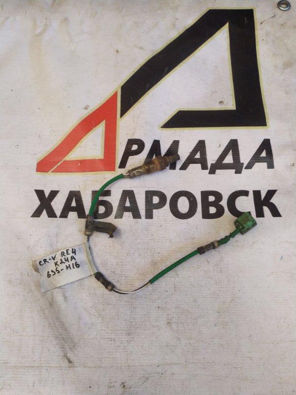 Датчик кислородный Honda Cr-V RE4 K24A (б/у)